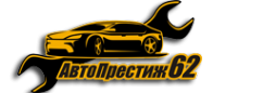 Логотип компании АвтоПрестиж