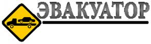 Логотип компании Авто-Люкс