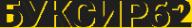 Логотип компании Буксир62